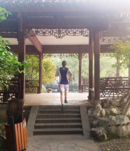 shem running in huangzhou china